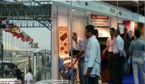 Satjam, veletrh International Trade Fair
